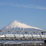 Información para su viaje a Japón