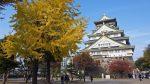 Japón Esencial