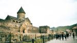 Azerbaiyán y Georgia Cultural