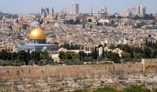 panoramica-jerusalen informacion de viaje a Israel